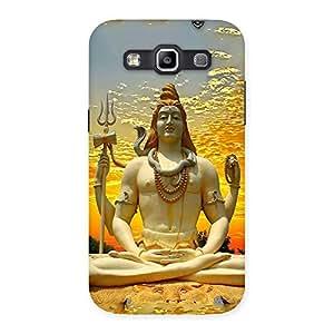 Stylish Shiva Samadhi Print Back Case Cover for Galaxy Grand Quattro