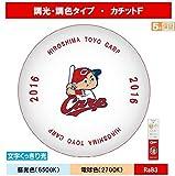 Panasonic ×カープ 8畳LEDシーリングライト 広島限定販売