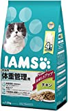 アイムス (IAMS) 成猫用 体重管理用 チキン 1.5kg(375g×4) 猫用ドライフード