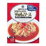 スパゲティハウスチャオのソース 280g(140g×2袋) ?トマトベースの名古屋あんかけソース?