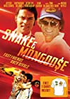 Snake & Mongoose DVD with T-shirt