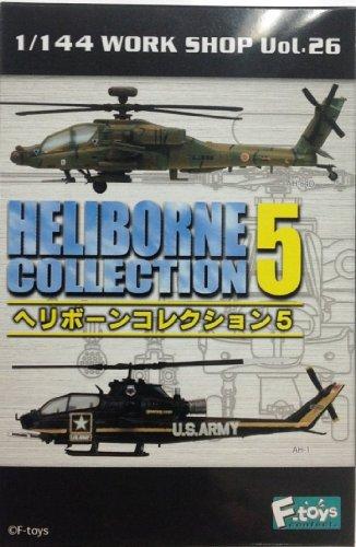 ヘリボーンコレクション5 10個入 BOX (食玩)