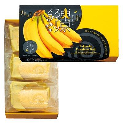 東京 お土産 東京スイーツ バナナロールケーキ