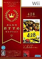 「みんなのおすすめセレクション 428 ~封鎖された渋谷で~」