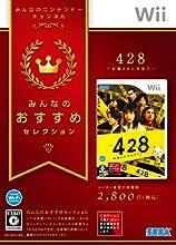 みんなのおすすめセレクション 428 ~封鎖された渋谷で~