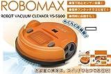VERSOS ロボットクリーナー ROBOMAX VS-5800