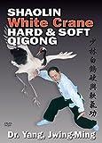 Shaolin White Crane: Hard and Soft Qigong