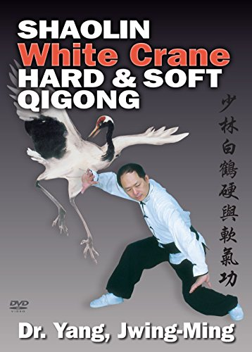 Shaolin White Crane Hard AND Soft Qigong DVD 0940871637 | eBay