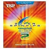 TSP(ティーエスピー) スーパースピンピップス・チョップスポンジ2 ブラック A 20862 020