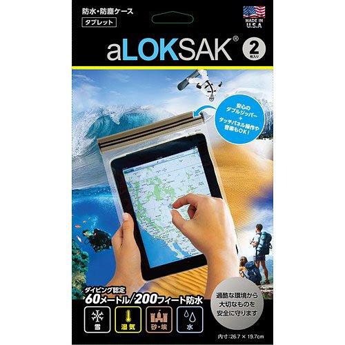 LOKSAK(ロックサック) 万能防水・防塵ケース防水マルチケースタブレット 8X11ダブルジッパーデザイン