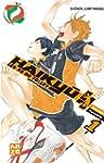 HAIKYU! Les as du volley Vol. 1: Preview
