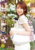 特選!!S級素人若妻コレクション4時間 Special 4 [DVD]