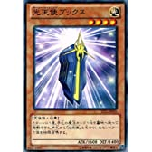 【 遊戯王】 光天使ブックス ノーマル《 ジャッジメント・オブ・ザ・ライト 》 jotl-jp010