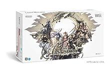 Wii本体 ラストストーリー スペシャルパック (RVL-S-WABA)