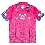 プーマ(PUMA) セレッソ大阪 キンチョウスタジアム5周年 記念ユニフォーム ピンク 920482 01 (L)
