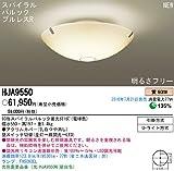 Panasonic照明器具(Panasonic) 間接光のあかりシーリングライト HJA9550(電球色)