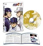 ダイヤのA 稲実戦編 Vol.1 [DVD]