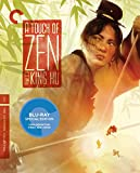 A Touch of Zen (The Criterion Collection) [Blu-ray]