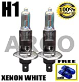 H1 55W XENON SUPER WHITE 448 HID HEADLIGHT BULBS APRILIA RS 125
