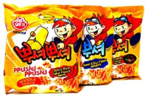 Korean Smash Noodle Variety Combo Snack Pack Set (Bulgogi,Spicy Rice,Sweet & Sour) Flavored