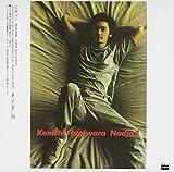 Nadja2-男と女- (+additional track) (SHMCD)