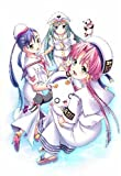 Aria: The Natural [Japan Import] by ALCHEMIST