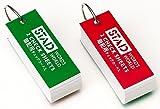 クツワ STAD 暗記単語カード 中 SC211