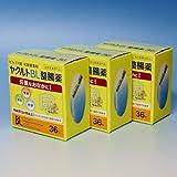 ヤクルトBL整腸薬 36包×3箱    (指定医薬部外品) サンプル6包を進呈