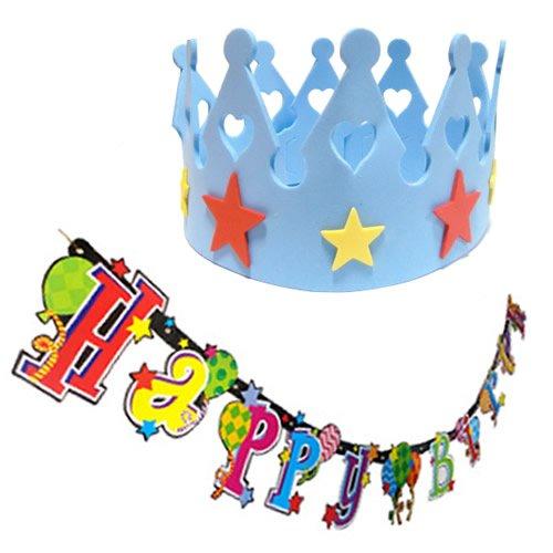 お誕生日会を素敵に演出!HAPPY BIRTHDAY ハッピーバースデーレターバナー ヘッドドレス 壁飾り DIY デコ 王冠 男の子 女の子 SARA STOREオリジナルセット 青色