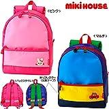 (ミキハウス)MIKIHOUSE ミキハウス【MIKI HOUSE】 うさこ ワンポイントリュック(容量4リットル)ピンク