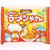 Set Popin' Cookin' graciosa tienda sopa ramen empanadillas gyoza de Kracie