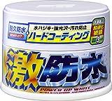 SOFT99 ( ソフト99 ) ワックス 激防水 半固形 ホワイト用 300g 00341