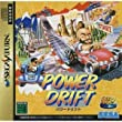 Sega Ages: Power Drift [Japan Import]