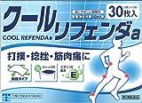 【第3類医薬品】クールリフェンダ 30枚