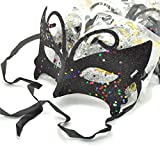 6 x Ornate Metallic Glitter Detail Classic Style Masquerade Carnival Party Masks - Assorted Colours