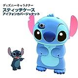 iPhoneカバー iPhoneケース スティッチ ブルー iPhone4/4S-0-0010