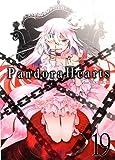 """Afficher """"Pandora Hearts n° 19"""""""