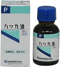 ハッカ油P 20ml
