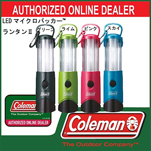 コールマン LED マイクロパッカーランタンII