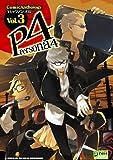 ペルソナ4コミックアンソロジー VOL.3 (3) (IDコミックス DNAメディアコミックス)