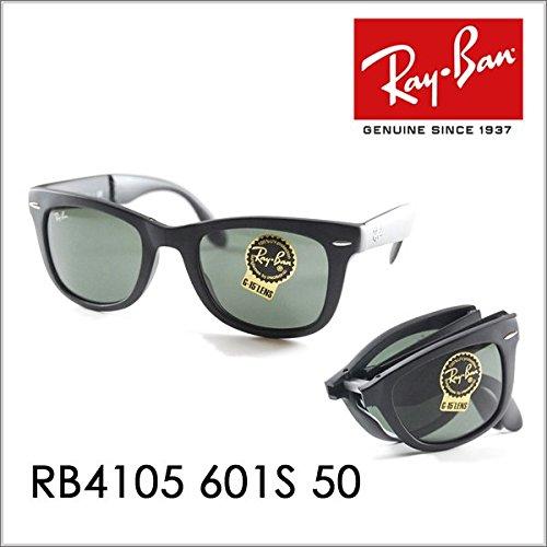 【国内正規品販売店】 RB4105 601S 50 Ray-Ban RayBan(レイバン)サングラス ウェイファーラー WayFarer Folding(折畳式) 山下智久さんがドラマ「サマーヌード」 ※カラー違い