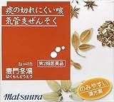 【第2類医薬品】麦門冬湯 エキス細粒 48包
