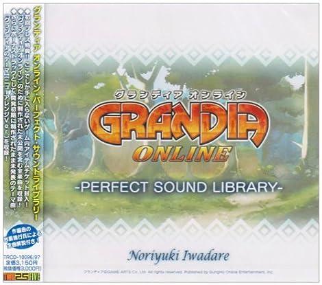 グランディア オンライン パーフェクトサウンドライブラリー