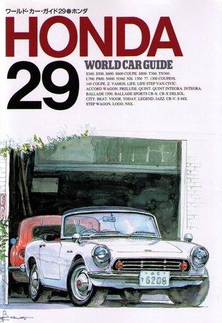 HONDA (World Car Guide, 29) (99 Honda Inspire compare prices)