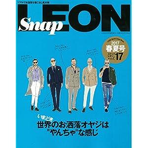 Snap LEON 表紙画像