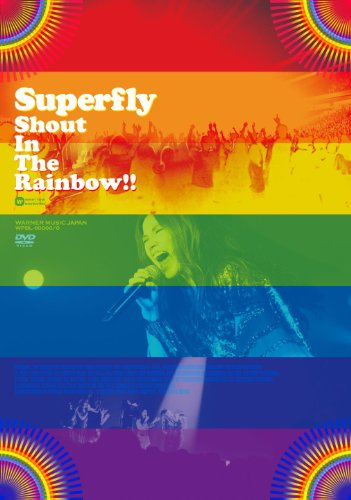Shout In The Rainbow!! <DVD通常盤>