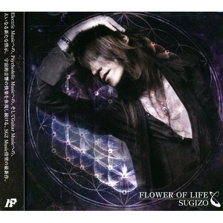 Sugizo-Flower Of Life-CD-FLAC-2011-PsyCZ Download