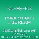 【早期購入特典あり】I SCREAM(CD+DVD)(初回生産限定 2cups盤)(オリジナルB3サイズポスターB付)
