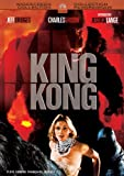King Kong (Bilingual)