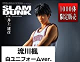 The spirit collection of Inoue Takehiko「SLAM DUNK 流川楓 白ユニフォームVer.」